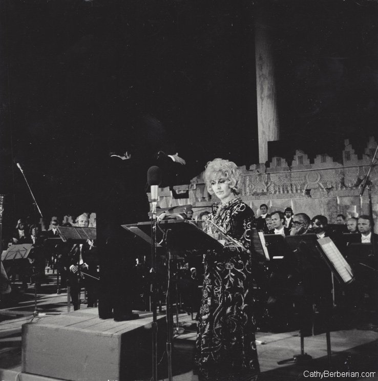 Persepolis, 1971